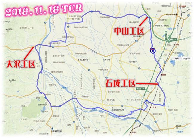 自転車: 暴走中年の旅